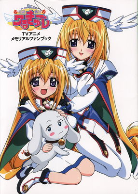 ufo princess scan